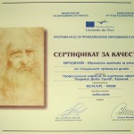 Quality-Certificate-EURODESIGN