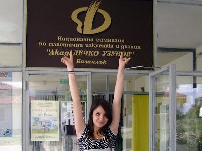 Tanya_snimka (1)