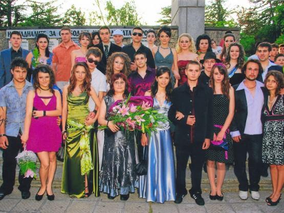 Vipusk 2009 12b (1)