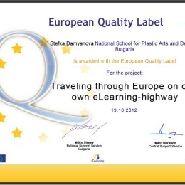 eu quality label 1