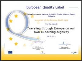 eu quality label 1