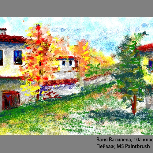 paintbrush__20091210_1165136737