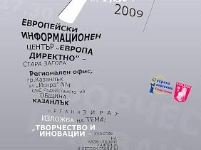 plakat za info centura gulen (1)