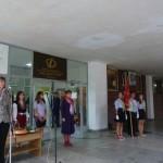 Тържествено откриване на новата учебна 2012-2013 година от директора г-жа Петя Минекова