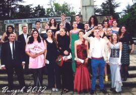 Vipusk 2012-12 a klas small