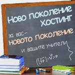 board-2-150-150-01