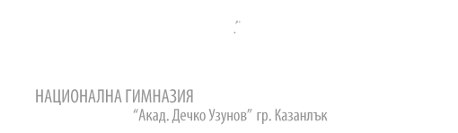 ngpid-logo-white-new2