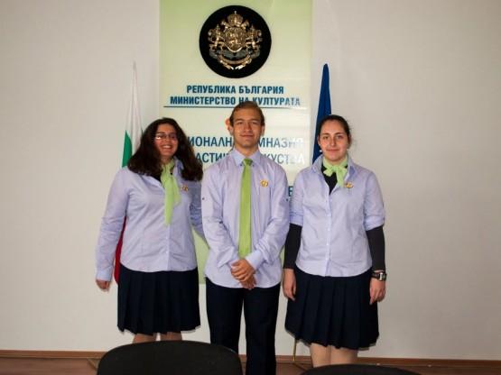 Ученически униформи