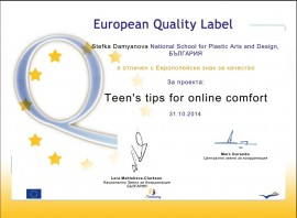 EU Qaulity Label