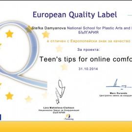 EU Qaulity Label