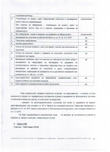 protokol11