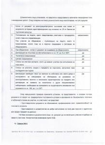 protokol17
