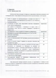 protokol19