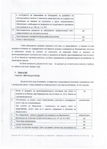 protokol5