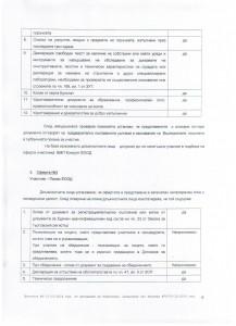 protokol6