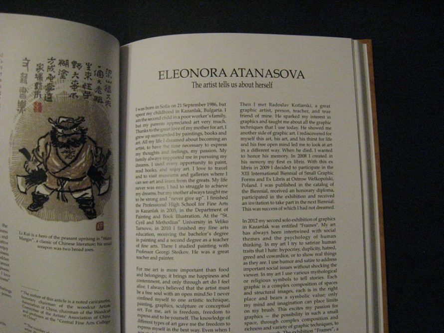 eleonora3