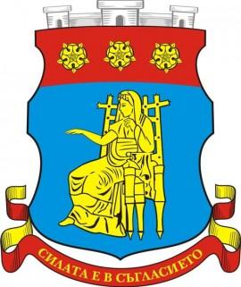 kazanlak-logo-gerb