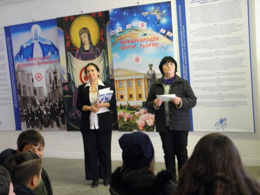 Откриване на изложба Плакатът Рьорих