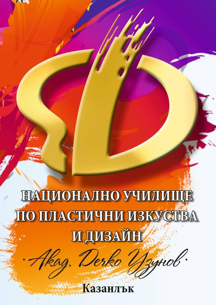 1532617031834_HG_K-k new1