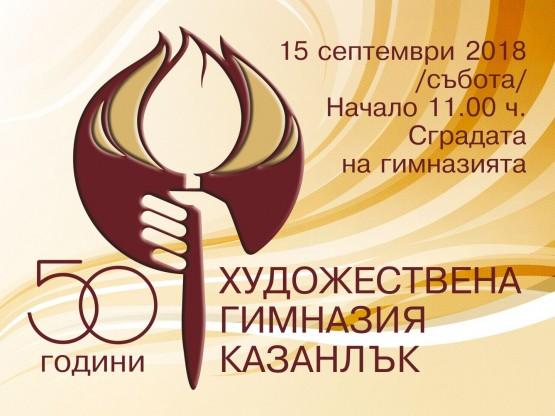 Logo_razrabotka