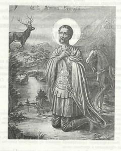 житие на Св. Евстатий