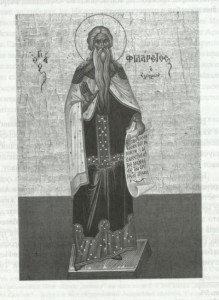 житие на Свети Филарет