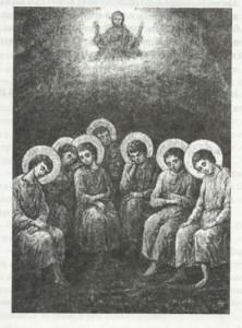 Житие на Светите отроци от Ефес