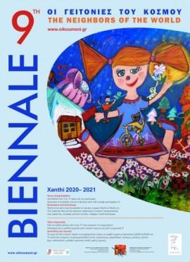 BIENNALEafisa_small